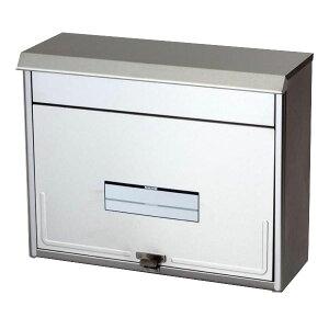 【送料無料】KGY らくらくポストSGT-2100 シンプル 置き型 スタンド 南京錠 シルバー 郵便 壁 大型