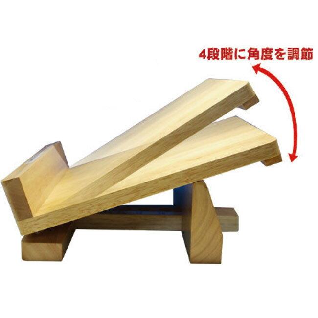 【ポイント10倍】【クーポンあり】【あす楽】ストレッチャー 木製ストレッチボード(足首のびのび)