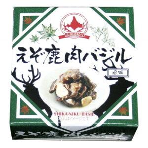 【クーポンあり】【送料無料】北都 えぞ鹿バジル風味 缶詰 70g 10箱セット