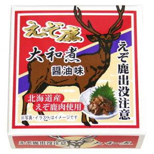 【クーポンあり】【送料無料】北都 えぞ鹿肉大和煮 缶詰 70g 10箱セット