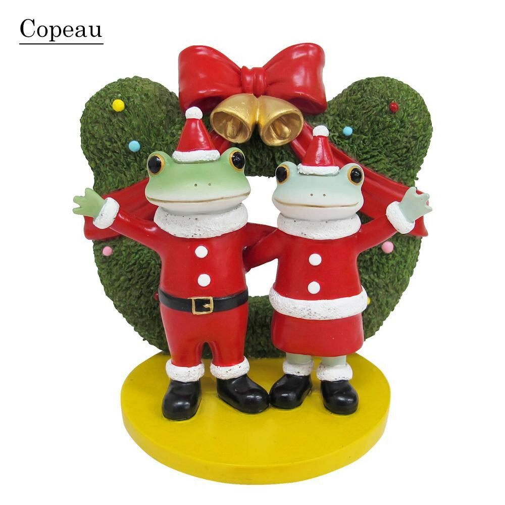 【ポイント10倍】【クーポンあり】Copeau(コポー) カエルリースとカップル 72034 お部屋に飾ってクリスマスムードを盛り上げよう♪