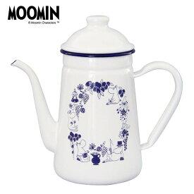 【クーポンあり】【送料無料】MOOMIN(ムーミン) コーヒーポット 1000cc 65212 野田琺瑯とムーミンが一緒になったおしゃれなコーヒーポット♪