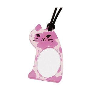 【クーポンあり】ペンダント型ルーペ 猫(ニャンコ)シリーズ ルーペ座ニャン PR15-3-PI 072008