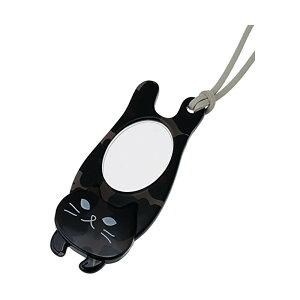 【クーポンあり】ペンダント型ルーペ 猫(ニャンコ)シリーズ ルーペ伸ニャン PR16-2-CBL 072012