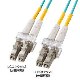 【クーポンあり】【送料無料】サンワサプライ OM3光ファイバケーブル 2m HKB-OM3LCLC-02L 難燃NEC OFNRケーブルが採用されています。