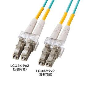 【クーポンあり】【送料無料】サンワサプライ OM3光ファイバケーブル 10m HKB-OM3LCLC-10L 難燃NEC OFNRケーブルが採用されています。