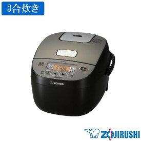 【クーポンあり】【送料無料】象印 小容量マイコン炊飯ジャー 極め炊き 3合 ブラック(BA) NL-BU05