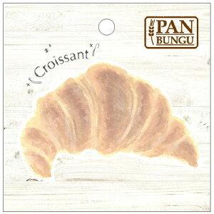 【11%クーポン】【ポイント3倍】PANBUNGU パンのダイカットふせん 25枚 クロワッサン b116 5個セット
