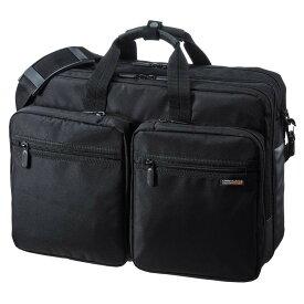 【クーポンあり】【送料無料】サンワサプライ 3WAYビジネスバッグ 出張用・大型 BAG-3WAY22BK マチ拡張で大容量、出張に便利な軽量3WAY大型ビジネスバッグ。