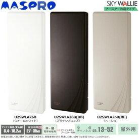 【クーポンあり】【送料無料】マスプロ電工 屋外用 地上デジタル放送用 UHFアンテナ SKY WALLIE (スカイウォーリー) 26素子アンテナ相当 ブースター内蔵 高性能でコンパクトな壁面取付用アンテナ。