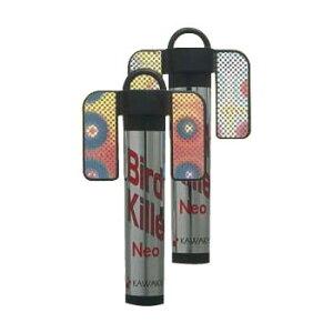 【クーポンあり】【送料無料】バードキラーネオ 2本組 グッズ ベランダ 鳥 日本 フン 対策 磁気 業務 よけ ハト 寄せ付けない カラス セット