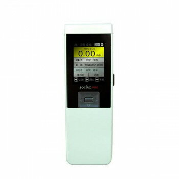 【ポイント10倍】【送料無料】アルコール検知器ソシアックPRO(データ管理型) SC-302/オススメ商品