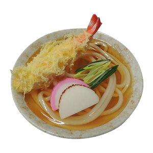 【ポイント10倍】【クーポンあり】【送料無料】日本職人が作る 食品サンプル 天ぷらうどん IP-427