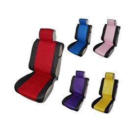 シーエー産商 クローレメッシュシートカバー サイズF-1 洗える ミニバン 全車種対応 軽自動車 カー用品 簡単取り付け 後部座席 フリーサイズ 助手席 運転席