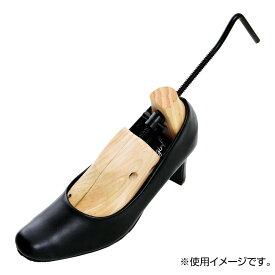 【クーポンあり】シュー・ストレッチャー 女性用 22.0〜25.0cm 靴の幅と長さの両方を伸ばすことができます。
