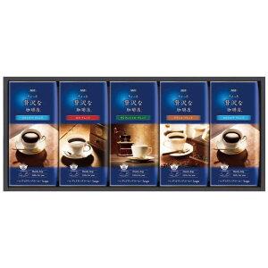 AGF ドリップコーヒーギフト ZD-25J 6245-086 贈り物 珈琲 コーヒセット 内祝い ギフトセット プレゼント 贈答品 詰め合わせ