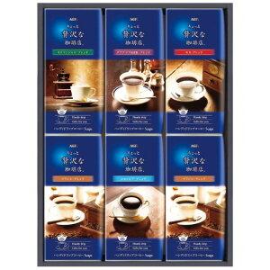 AGF ドリップコーヒーギフト ZD-30J 6245-095 詰め合わせ 贈答品 コーヒセット ギフトセット 内祝い 贈り物 珈琲 プレゼント