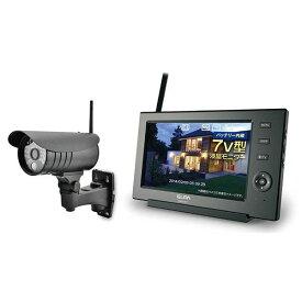 【クーポンあり】【送料無料】ELPA(エルパ) ワイヤレス防犯カメラ&モニターセット スマホ対応 CMS-7110 1818500 配線不要の無線式!外出先からスマホで映像チェック!
