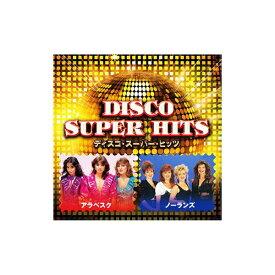 【クーポンあり】CD ディスコ・スーパー・ヒッツ KB-212