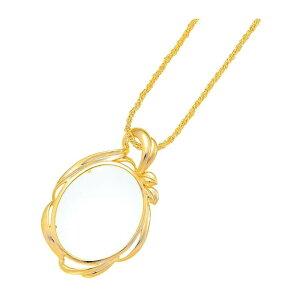 【クーポンあり】ブレストルーペ RG-4 07174 ペンダント ネックレス ネックレス めがね 携帯用ルーペ おしゃれ 携帯 日本製 3.5倍