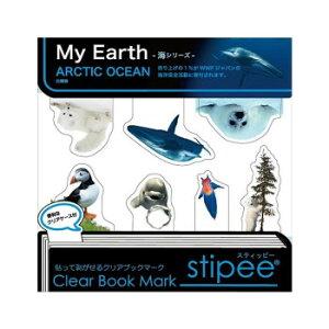 【クーポンあり】stipee(スティッピー) 貼って剥がせるクリアブックマーク(付箋/ふせん) ARCTIC OCEAN(北極海) STE-006