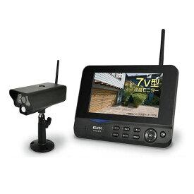 【クーポンあり】【送料無料】ELPA(エルパ) ワイヤレス防犯カメラ&モニターセット CMS-7001 1818400 配線不要の無線式だから、設置もらくらく!