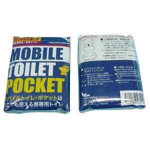 【クーポンあり】モバイル・ポケット 500ml吸収タイプ 1枚入り×10個セット UNT-01-06  防災用 災害 介護用品 アウトドア ポケットサイズ 日本製 携帯 トイレ 車 緊急 便利 携帯用トイレ