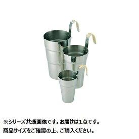 18-8酒タンポ 1合 藤付 011026-002 お酒を温めたいときに便利!
