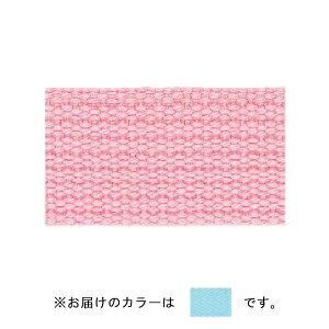 【クーポンあり】ハマナカ ファッションテープ H741-500-020