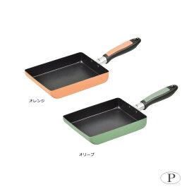 【クーポンあり】パール金属 マイライフ ふっ素加工IH対応玉子焼 ふっ素加工で少量の油で調理ができる!
