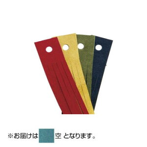 【クーポンあり】誠和(SEIWA) レザークラフト スエードレース E-14 空