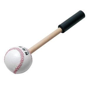 【クーポンあり】グラブメイクハンマー Ton-Ton(トントン) BX77-22 型 グローブ 柔らかく 硬式 新品 野球 簡単 便利