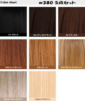 2コームスソ人毛エクステ38cmとチップエクステ4本セット!!簡単イメージチェンジOL&学生さんに人気のスタイルに変身!!人毛100%スソエクステはメッシュにも最適、地毛によく合います、売れてます!!