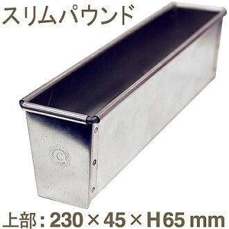 """Slim pound type s Chiyoda kinzoku industry."""""""