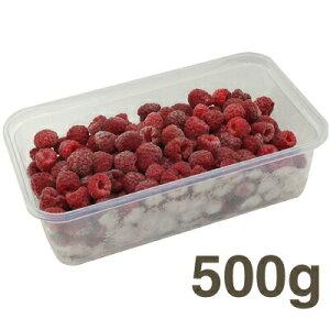 【冷凍】《ロスアンデスフルーツ》冷凍ラズベリー【500g】