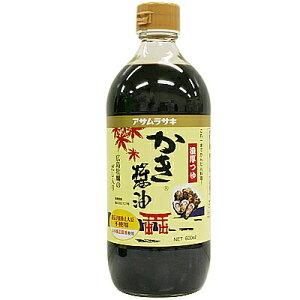 《アサムラサキ》かき醤油・濃厚つゆ【600ml】