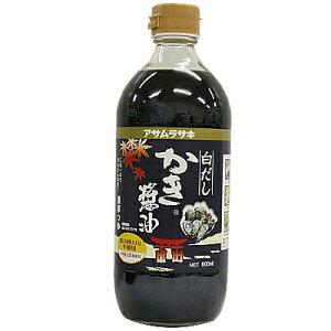 《アサムラサキ》白だしかき醤油(濃厚つゆ)【600ml】