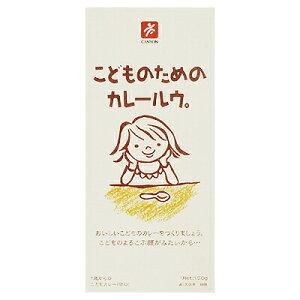 《キャニオンスパイス》こどものためのカレールウ【150g】