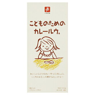 Curry Roux for children? s Canyon spice.""