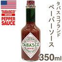 《タバスコ》ペパーソース【350ml】
