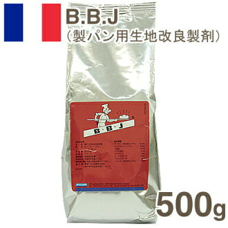 """薩胡""-B.B.J(for bread dough improved formulation)"