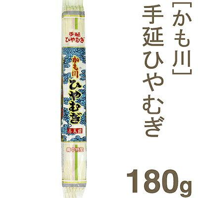 《岡山手延素麺》かも川ひやむぎ2人前【180g】