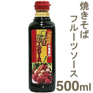 《大黒屋》焼きそばフルーツソース【500ml】