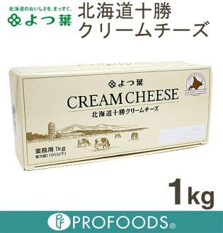 《YOTSUBA》北海道10胜奶油奶酪