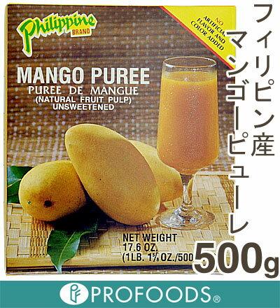 《志立》マンゴーピューレ【500g】