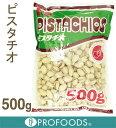 《東洋ナッツ》ピスタチオ【500g】