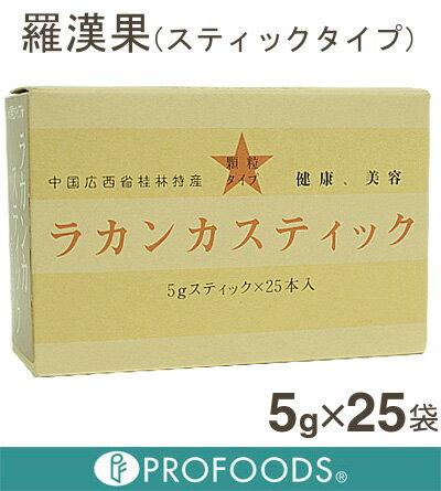《セイコー珈琲》ラカンカスティック【5g×25袋】羅漢果(顆粒)スティックタイプ