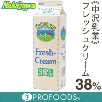 """S 中澤乳業。""""新鮮奶油 38%"""