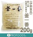 《伊那食品》最上級・和菓子用寒天釜一番【200g】