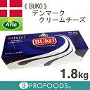 《BUKO(ブコ)》デンマーククリームチーズ【1.8kg】